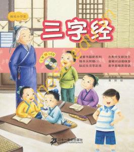Dạy tiếng Trung cho trẻ em và các bạn thiếu niên